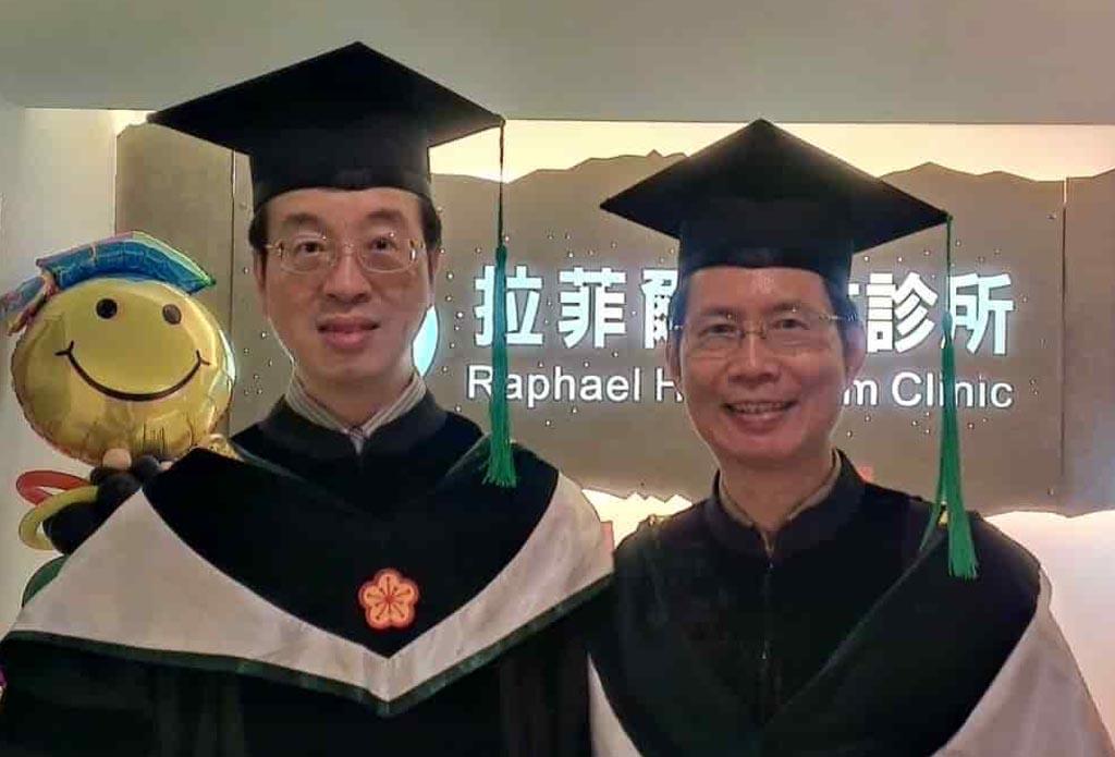 黃忠信院長榮獲台大博士學位