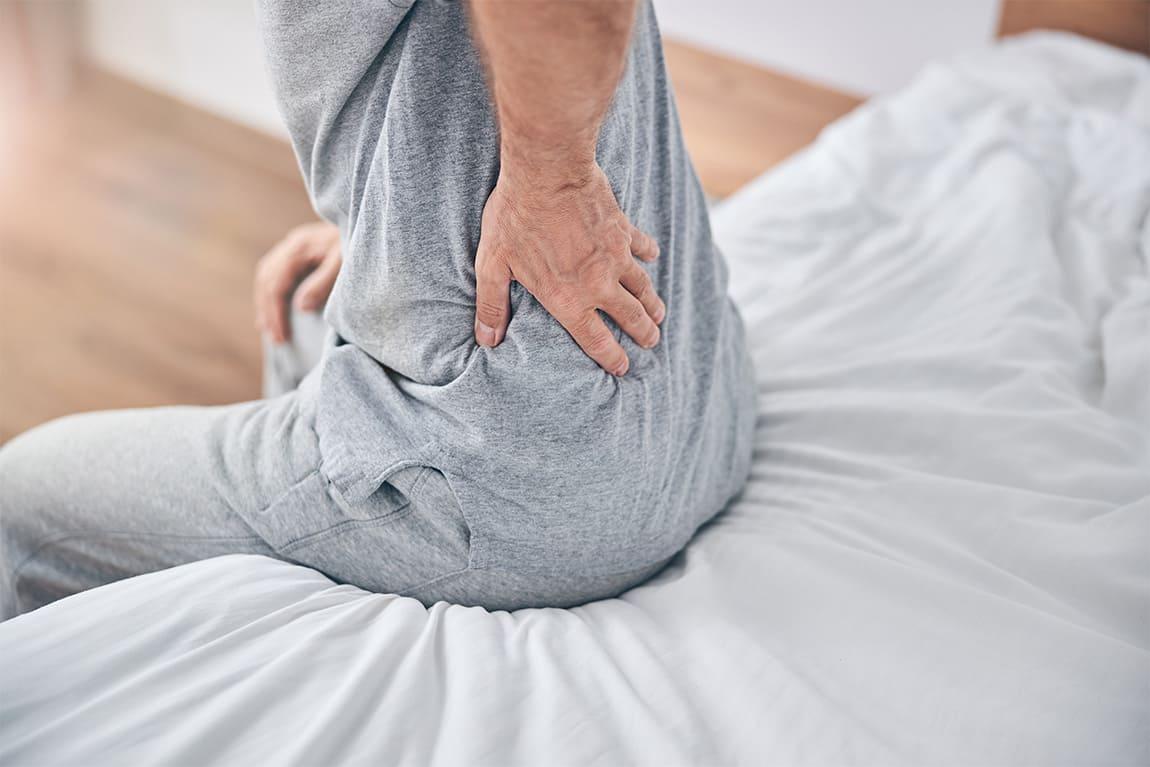什麼是坐骨神經痛?